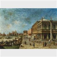 bacino san marco (pair) by francesco guardi