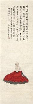 佛像 by huang shanshou