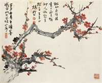 红梅报春 镜心 纸本 by guan shanyue