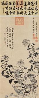 秋菊(指画) (autumn chrysanthemum) (+ shitang) by empress dowager cixi
