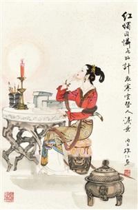 仕女 by xiang weiren