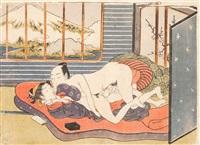 mt. fuji by isoda koryusai
