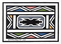 abstract ix by esther mahlangu