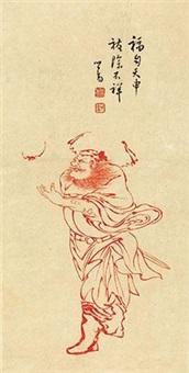 福自天申 by pu ru