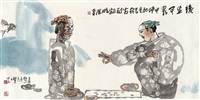 后生可畏 镜心 设色纸本 by wang xijing and yang xiaoyang
