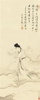 麻姑献寿图 by pu ru