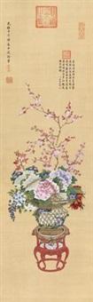 百花争艳 (flowers) by empress dowager cixi