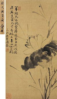 墨荷图 立轴 水墨绢本 by xu wei