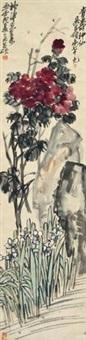 贵寿神仙 by wu changshuo