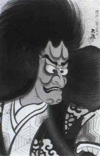 die d,monin kiyohime in dramatischer darstellung by ueno torii tadamasa