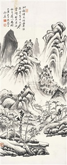 landscape by xiang shen