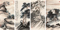 landscapes by liu zhaoping