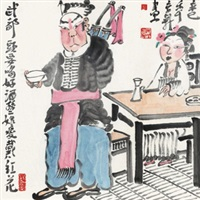 水浒人物 镜心 设色纸本 (painted in 2001 opera characters) by zhou jingxin