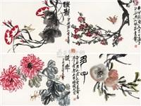 花虫 (grasshopper and flower) (4 works) by qi bingsheng