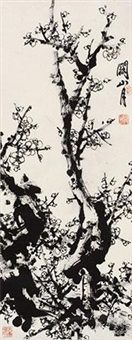 墨梅图 by guan shanyue