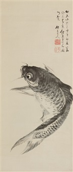 hochspringender karpfen by kishida kadô