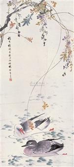 landscape by lin gui