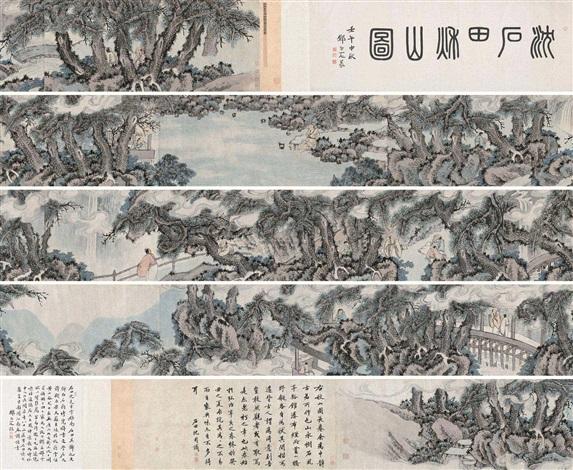 landscape by shen zhou
