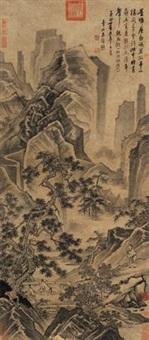松山访友图 (landscape) by ma yuan