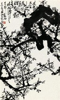 墨梅 by guan shanyue