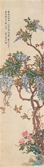 紫藤香风图 by qian yao