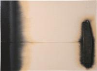 interference (story - no.62) by koji enokura