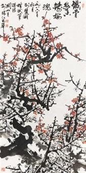 铁骨幽香 by guan shanyue