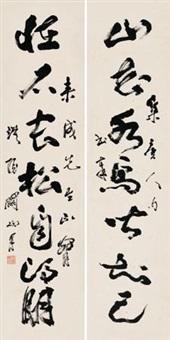 草书七言对联 (couplet) by guan shanyue
