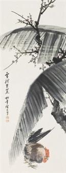 雪里芭蕉 by suzuki shonen