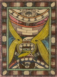 nuja-bächer by adolf wölfli