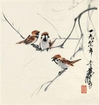 麻雀 镜心 设色纸本 by huang zhou