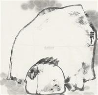 水族 by lin ruoxi