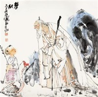 学问 by ma yuan