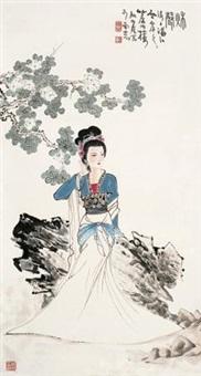 秋声 by gu bingxin