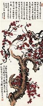 铁骨红梅 by liu haisu