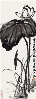 墨荷 by xiao longshi