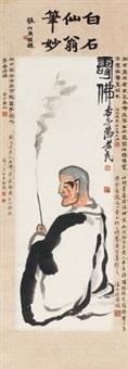 寿佛 by qi baishi