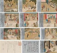 绘题万代圣母贤妃图 by wang zhenpeng