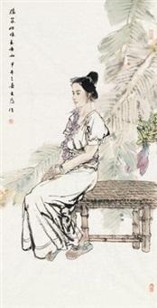 傣族姑娘 by liu dawei