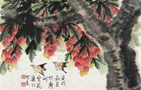 荔园声声 by liang ji