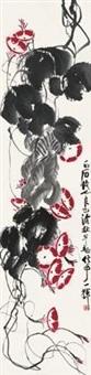 牵牛花 by qi liangsi