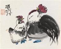 双吉图 by cheng shifa