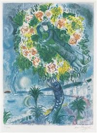 couple et poisson (from nice et la côte d'azur) by marc chagall