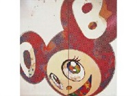 and then, when that's done......i change, what i was yesterday is cast aside, like an insect shedding its skin (set of 3) by takashi murakami