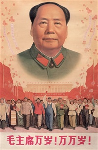 long live chairman mao by hong yi bing