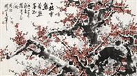 一枝雪态万点春光 (plum blossoms) by guan shanyue