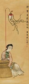 仕女 by yu zhiding