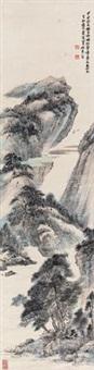 烟江叠嶂图 by xiao junxian
