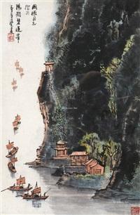 阳朔碧莲峰 (landscape) by li keran