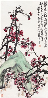 梅花 by zhao yunhe